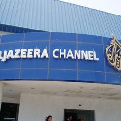 Al Jazeera Channel