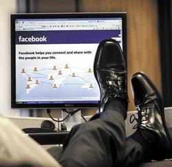 facebook pauze