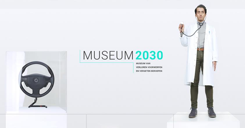 Museum2030